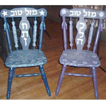 Chattan (Groom) and Kallah (Bride) Chairs - At Jewish weddings, there is a tradition of holding the bride and groom aloft on chairs during dancing. A local family commissioned special chattan (groom) and kallah (bride) chairs for this special moment.