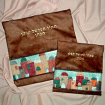 Brown Jerusalem Tallis and Tefillin Bag set