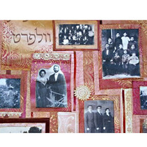 Family Heirloom Quilt (detail) - The quilt also includes the family name in Hebrew.