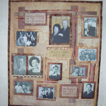 Family Heirloom quilt for a 50th wedding anniversary