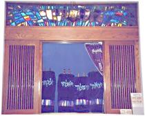 Anshei Sphard Beth El Emeth chapel (Memphis, TN)