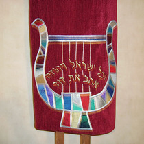 David's Harp motif Torah cover - Young Israel of Memphis (Memphis, TN)