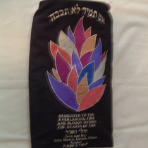 Cover of Torah dedicated to Hesder Yeshiva in Israel