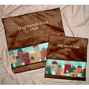 Talit & Tefillin Bag Set